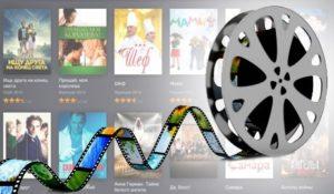 Закон о регулировании онлайн-кинотеатров принят в первом чтении