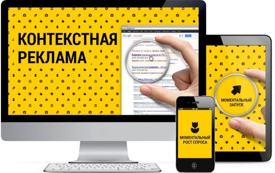 Advans ru услуги продвижение сайта директ al/34693 пример договора на продвижение и разработку сайта