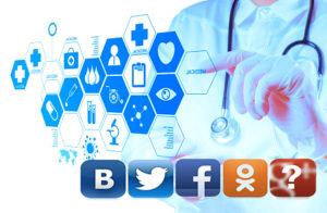 Медицинские клиники в социальных сетях