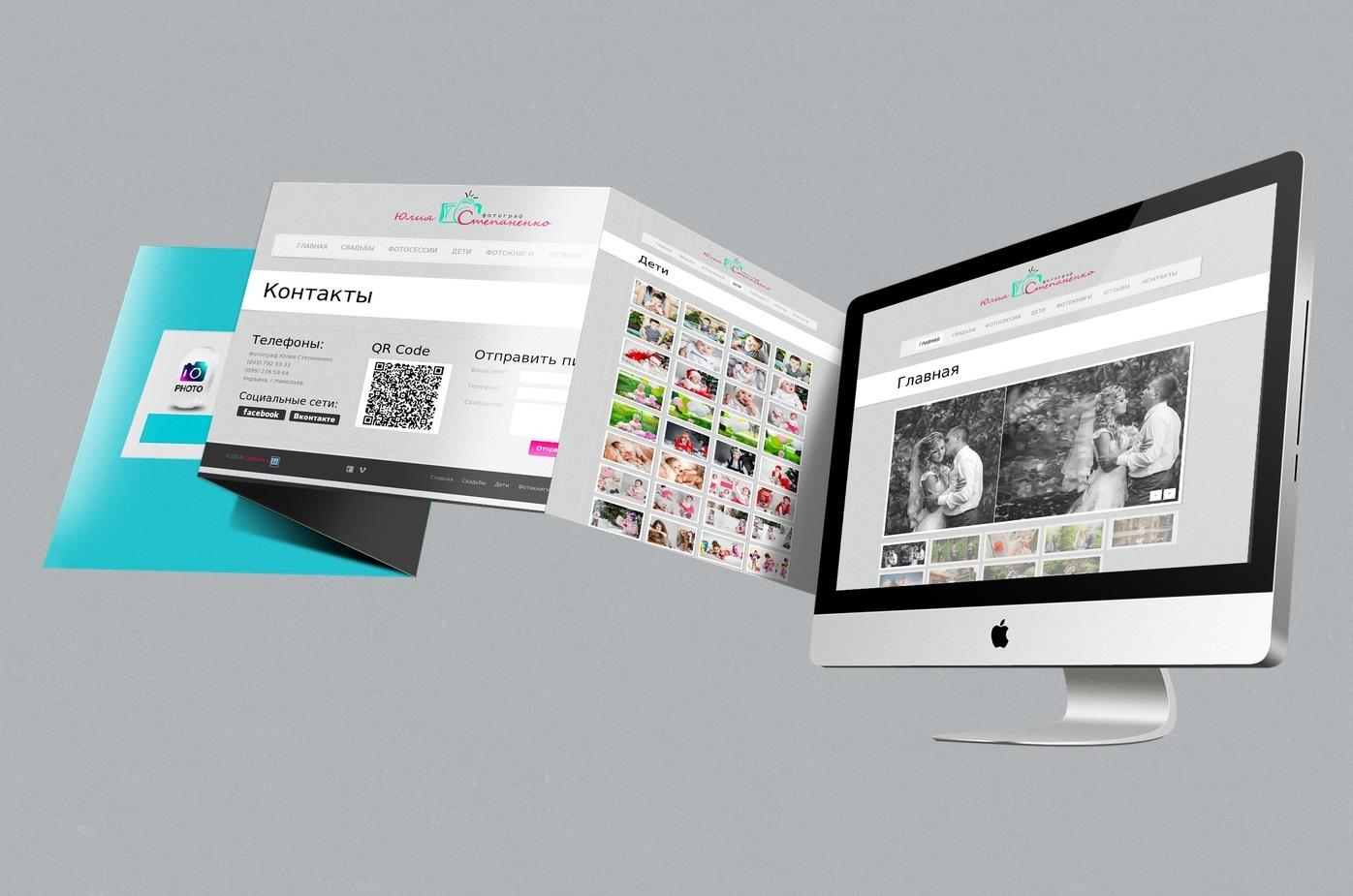 Создание сайтов в кургане цены транспортная компания энергия официальный сайт владивосток