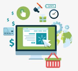 Сколько стоит разработка интернет-магазина