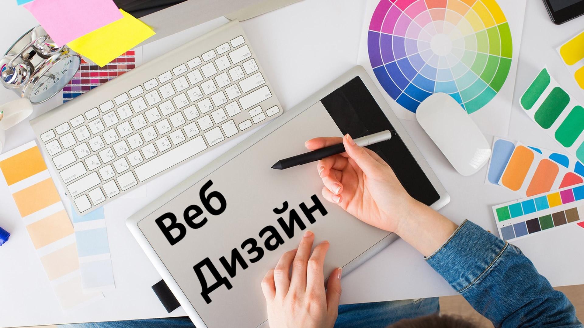 откуда берут картинки веб дизайнеры того